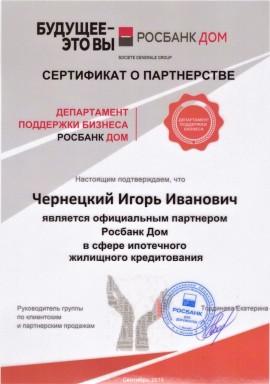 кредит центр раменское официальный сайт